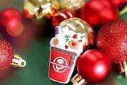 커피빈코리아, 크리스마스 앞두고 MD상품 판매