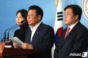 """한국당 """"21대 총선서 현역 절반이상 교체"""" 개혁 공천안 발표"""
