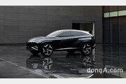 현대차, SUV 콘셉트 '비전T' 최초 공개…신형 투싼 미리보기
