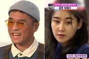 [연예뉴스 HOT②] 김건모, 예비신부 장지연씨와 혼인신고