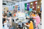 아이들의 꿈을 키워주는 '전북어린이창의체험관'