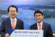 이혁영 씨월드고속훼리 회장, 목포복지재단에 3000만원 기탁