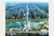 국내 최고 높이 '청라시티타워' 기공식 열려