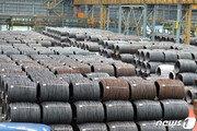 美, 한국산 철강제품에 54% 관세