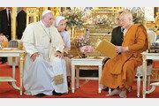 태국 불교지도자와 마주앉은 프란치스코 교황