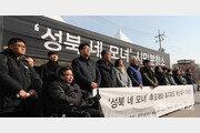 복지 기준선 밖의 '인천 일가족 비극'