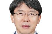 기초과학연구원 원장 노도영 교수