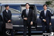 """이재용 파기환송심 두번째 출석…'사회적 역할' 묻자 """"…"""""""