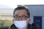 """'김학의 무죄' 검찰로 화살…""""수사 미루다 때를 놓쳤다"""""""