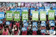 """철도파업 4일째…노조 """"안전인력 충원·임금피크제 폐지"""""""