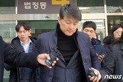 [단독]유재수-윤건영-천경득-김경수 텔레그램 대화방서 금융위 인사 논의