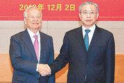 CJ 손경식 회장-산둥성 당서기… 투자지원-사업협력 방안 논의
