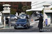 """검찰, 청와대 6시간 압수수색 종료…""""일부자료 협조 받았다"""""""