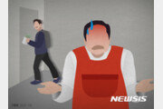 5년간 61곳 취업…알고보니 '임금체불 고소' 사기꾼