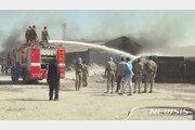 수단 수도 북부 타일 공장 화재로 최소 23명 사망
