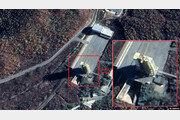 北 동창리서 '고체 연료' ICBM 실험하나…'새로운 길' 촉각