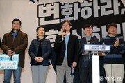 변혁, 창당 발기인 대회…바른미래 탈당 움직임 가속화