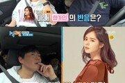 """'1박2일' 연정훈 """"한가인이 먼저 예능 출연 권했다"""""""