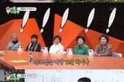 """김건모 """"예비 신부, 밀어내도 계속 밀고 들어와…결혼 결심"""""""