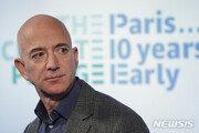 """아마존 CEO """"美국방부와 기술 협업 원해""""…IT업계, 윤리성 논란 계속"""