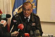 38명 태우고 실종된 칠레 군수송기 잔해 일부 발견