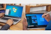 윈도우7 종료 앞둔 중소기업들, MS의 제안은 '종합 패키지'