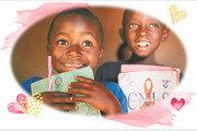"""컨선월드와이드, """"저 내년에 학교가요!""""… 최빈국 아이들에게 '꿈'을 선물합니다"""