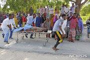 소말리아에서 차량폭탄 테러로 최소 76명 사망…사망자 늘어날 듯