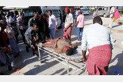 알카에다 조직, 소말리아서 자폭테러 100여명 사망