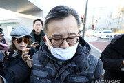 경찰, '김학의 성접대' 재수사 착수…피해자 조사에 여경 투입