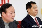 """한국당 '선거구 획정' 투쟁 선포…""""지역구 보장 용납 못해"""""""