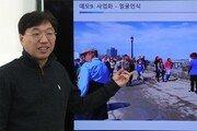 AI기술 패권 다투는 美-中… 韓, 기술력 갖추고도 규제에 발목