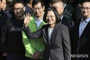 """대만 선거 한창…반중 차이잉원 """"민주주의 위해 권리 행사"""" 호소"""