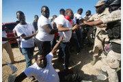 아이티 대지진 10주년… 반정부 시위대-경찰 추도식장 충돌