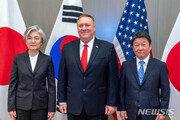 美서 한일 외교장관 회담…강제징용·北정세 논의