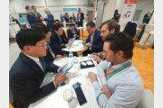 CES 참가 한국기업, '미래 자동차 분야' 가장 인상적