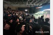 제네시스 'GV80' 전격 데뷔… 가격 6580만원 책정