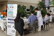 이대목동병원, 특수건강진단기관 평가 최고 'S등급' 획득