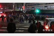 영하 6도에도 일감 구하러…40대, '일자리 한파'에 인력시장으로 몰려