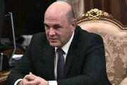 푸틴, 새 총리에 미슈스틴 임명…'정치 신인' 국세청장 발탁 이유?
