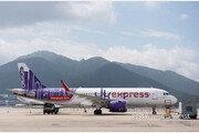 '비행기 탑승 전 임신테스트 요구'…홍콩 항공사 논란