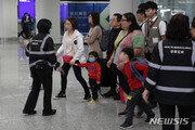 베트남서도 '中 우한 폐렴' 의심환자 2명 발생