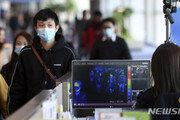 中우한에서 두 번째 코로나바이러스 사망자 발생