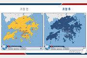 """홍콩 여행경보 '여행유의'로 하향…""""홍콩 시위 사태 안정"""""""