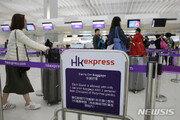 홍콩 저가항공사, 사이판행 여성들에 대한 임신테스트 중지