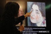 사라졌던 클림트 '여인의 초상', 23년 만에 발견
