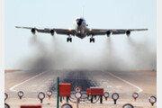 [원대연의 잡학사진]대한민국 주변 감시하는 'C-135家'