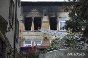 체코 정실질환자 수용소 화재로 8명 사망 30명 부상