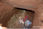 브라질 최대 마약 조직원 75명, 땅굴 파고 파라과이 교도소 집단 탈옥