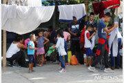 중미 이민 수천명, 멕시코 국경차단으로 과테말라에서 정지